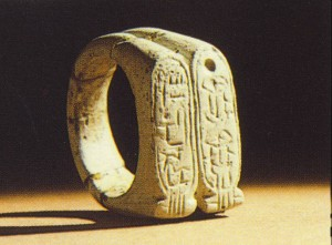 Egyptian seal ring