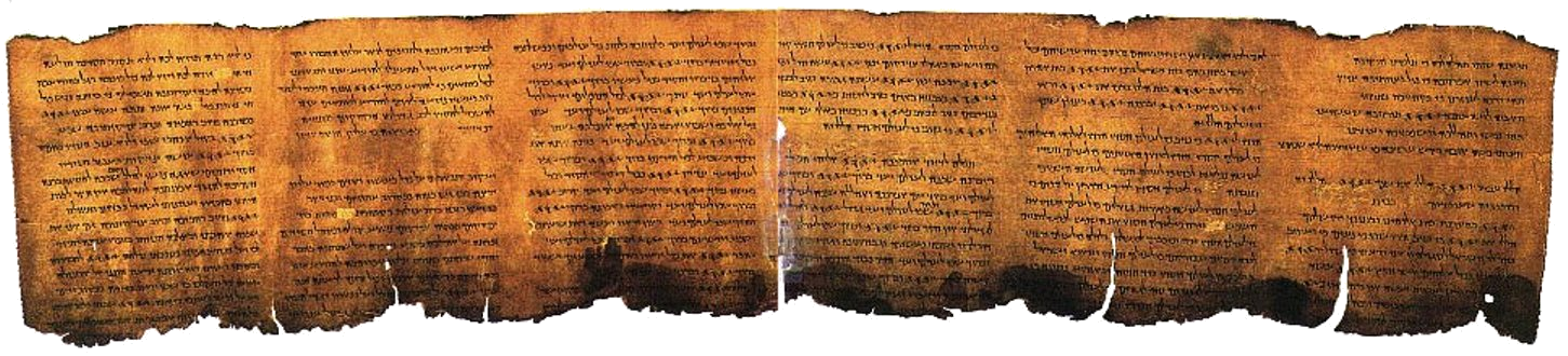 how the biblical writings were preserved since ancient times Hebrew bible, also called hebrew scriptures, old testament, or tanakh, collection of writings that was first compiled and preserved as the sacred books of the jewish people it constitutes a large portion of the christian bible.