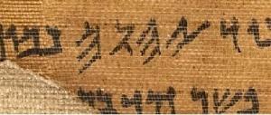 YHWH-name-300x127