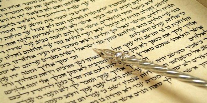 Torah scroll YHWH